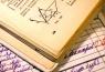 Дополнительные требования к приему в отдельные виды государственных образовательных учреждений города Москвы