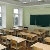 Дополнительные требования к приему в десятые классы государственных образовательных учреждений города Москвы