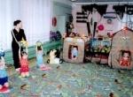 Дошкольное воспитание и образование в Москве