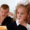 Новое в дошкольном и школьном образовании
