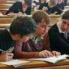 Получение высшего образования в Москве