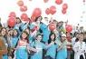 Работа с детьми и молодежью в Москве