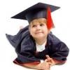 Работа с талантливыми детьми и молодежью
