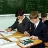 Реализация иных общеобразовательных программ в государственных образовательных учреждениях города Москвы