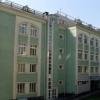 Университеты Москвы: дистанционное обучение