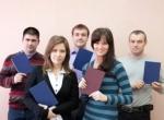 Высшее образование в Москве: экономика