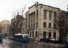 Университет имени Шанявского